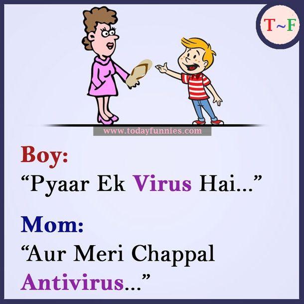 Very Funny Joke English