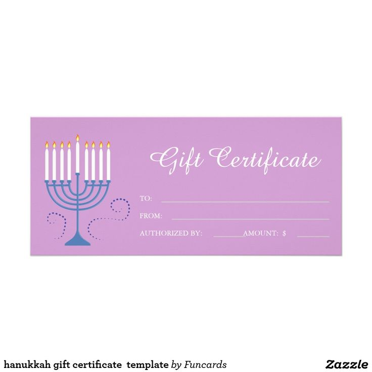 Hanukkah Gift Certificate Template  Christmas Themed Products
