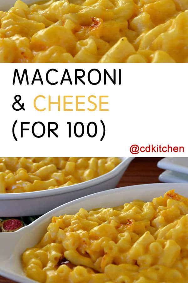 This mac and cheese recipe is great for large groups and is made doubly cheesy and creamy with both velveeta and cheddar cheese.  CDKitchen.com
