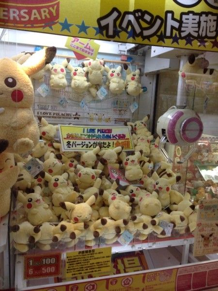 Pokemon Photos from Tokyo - I LOVE PIKACHU winter plush dolls claw machine
