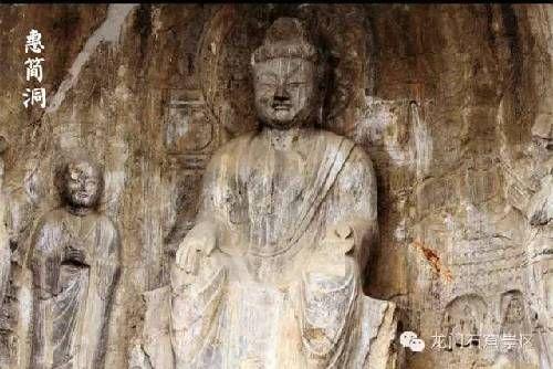 Empress Wu Zetian and Longmen Grottoes