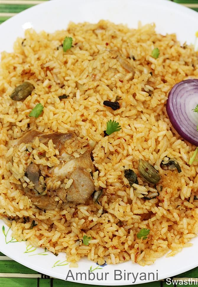 Ambur chicken biryani recipe with video – One of the most well known south Indian biryani variety is this Ambur star biryani. Ambur is a small town in Vellore district of Tamilnadu which is popular for the star biryani. One can find Ambur biryani outlets in many south Indian cities like Chennai, Bangalore and Hyderabad. …