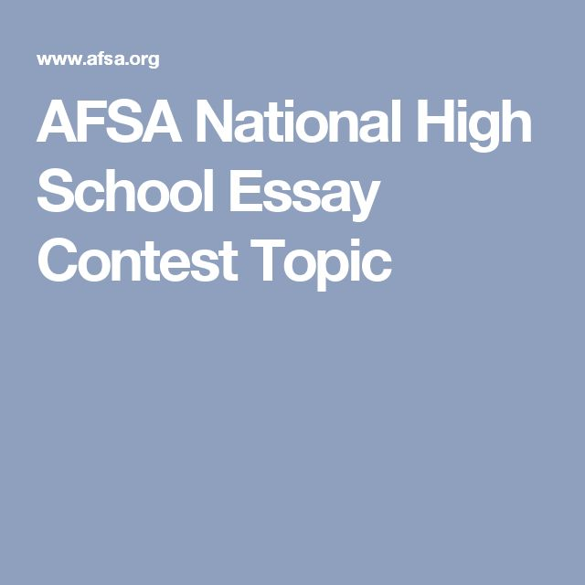 Essays contests for high school students