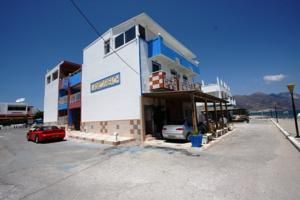 Ladikos Beach Hotel Kardamena #Kos on the beach. Click on Book Now/More info for availability.