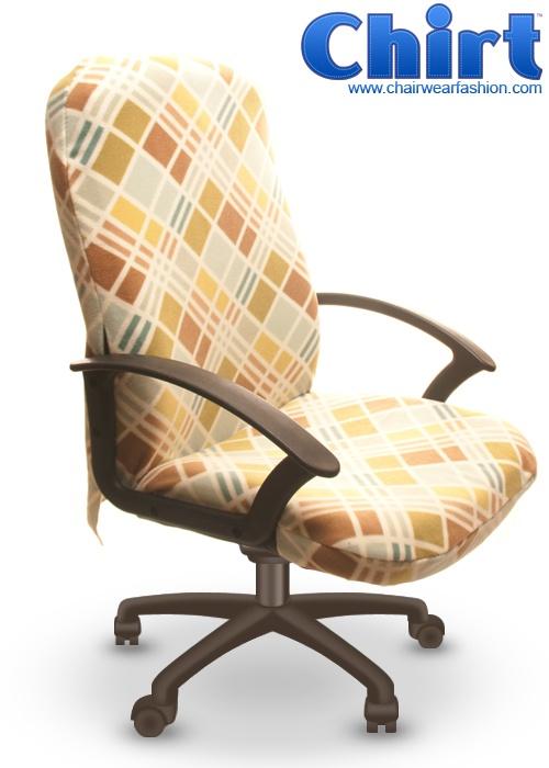 Dorm Room Desk Chairs Slip Covers