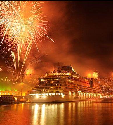 Ünnepeld az Újévet a Swiss Halleyvel! - Madeira - A Swiss Halley ajánlata a Estalagem Do Vale**** hotelben 2013.12.28-2014.01.02-ig érvényes, 2 felnőtt részére, 1 szoba csak 341.26$.