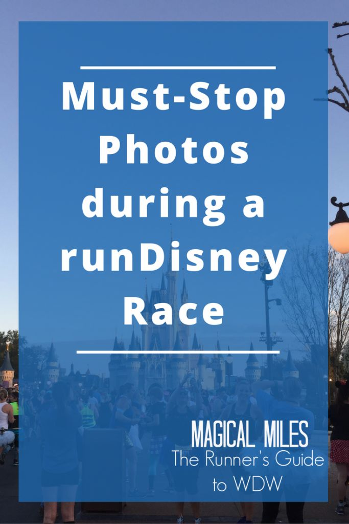 A look at many of the great places to stop and take photos during a runDisney race!