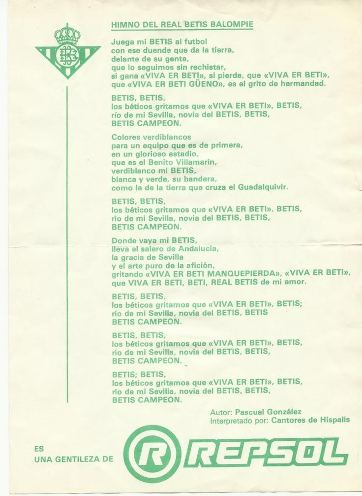 Himnos oficiales de los clubes de fútbol español. - Fútbol nacional y Selección - Foro del Betis