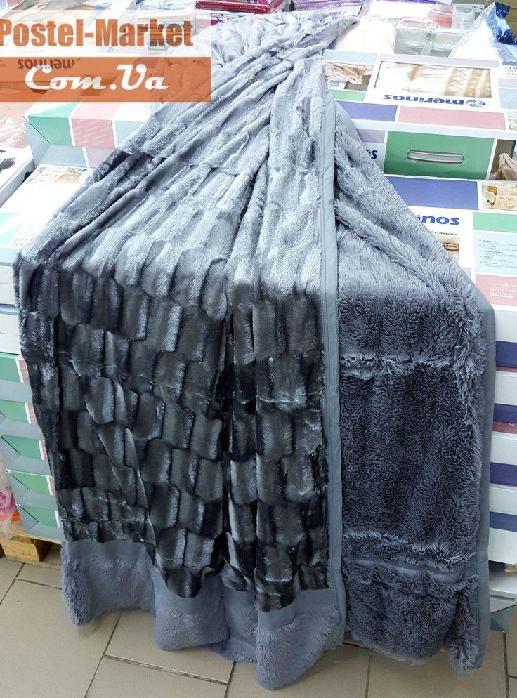 Плед-покрывало из искусственного меха серого цвета. Купить Плед-покрывало из искусственного меха серого цвета в интернет магазине Постель маркет (Киев, Украина)