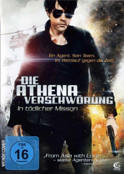 Die Athena Verschwörung (2013) in 214434's movie collection » CLZ Cloud for Movies