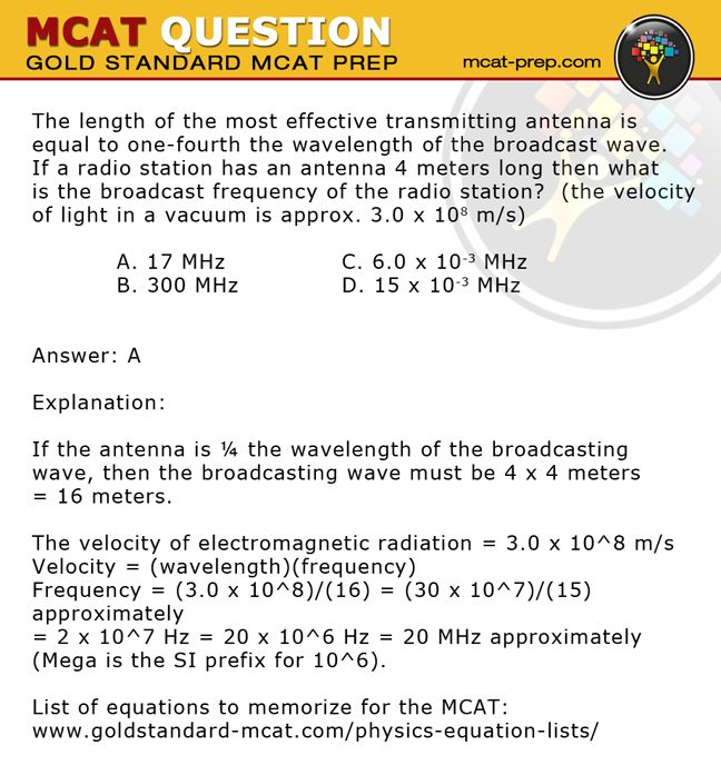 mcat full length practice tests pdf