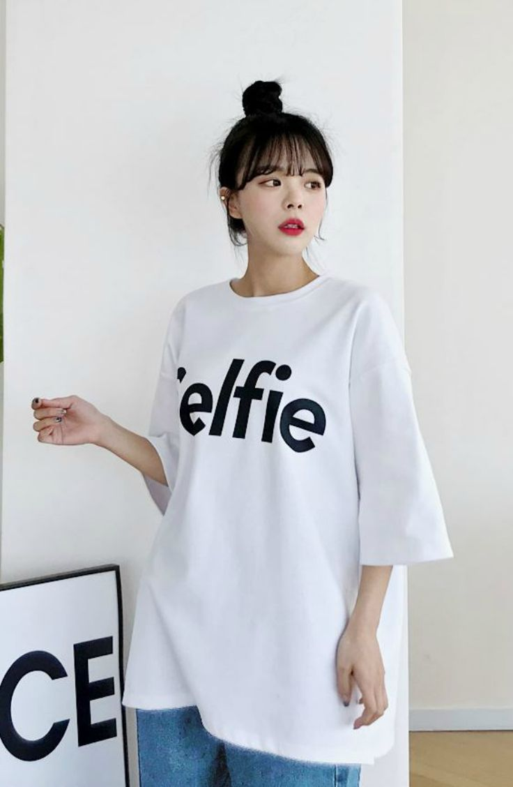 Merongshop Selfie Printed Over Fit T Shirt Koreanfashion Selfie Tshirt Prikidy Boroda
