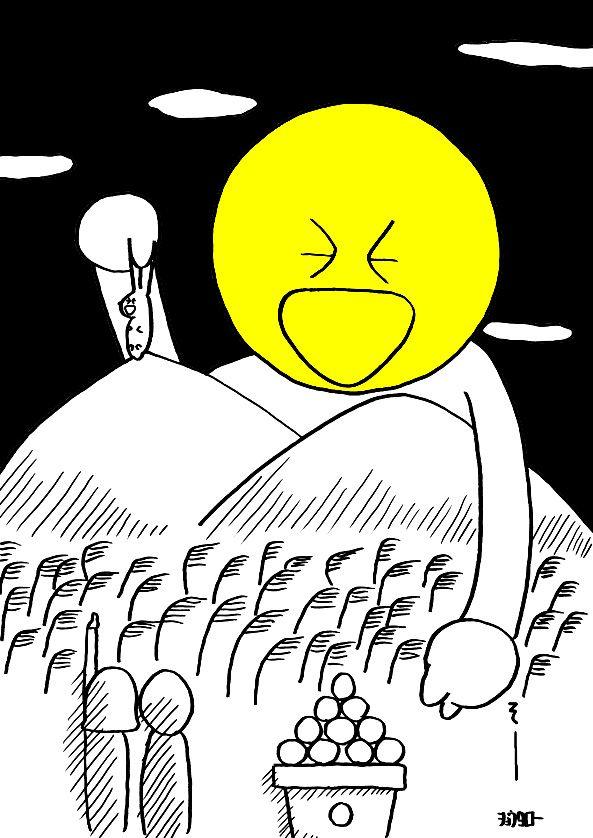 """""""中秋の名月"""" #ikuzokun #art #illustration #kawaii #smile #gif #moon #pun いくゾ~くん いくゾ~くん いくゾ―くん いくぞ~くん いくぞ~くん いくぞーくん イクゾ~くん イクゾ~くん イクゾーくん イクゾークン イクゾ~クン イクゾ~クン ikuzokun"""