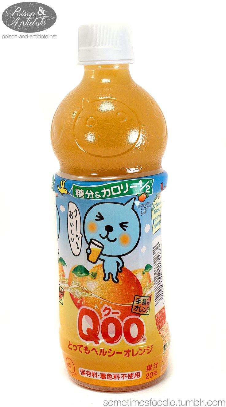 Sometimes foodie qoo review japanese drinks foodie food