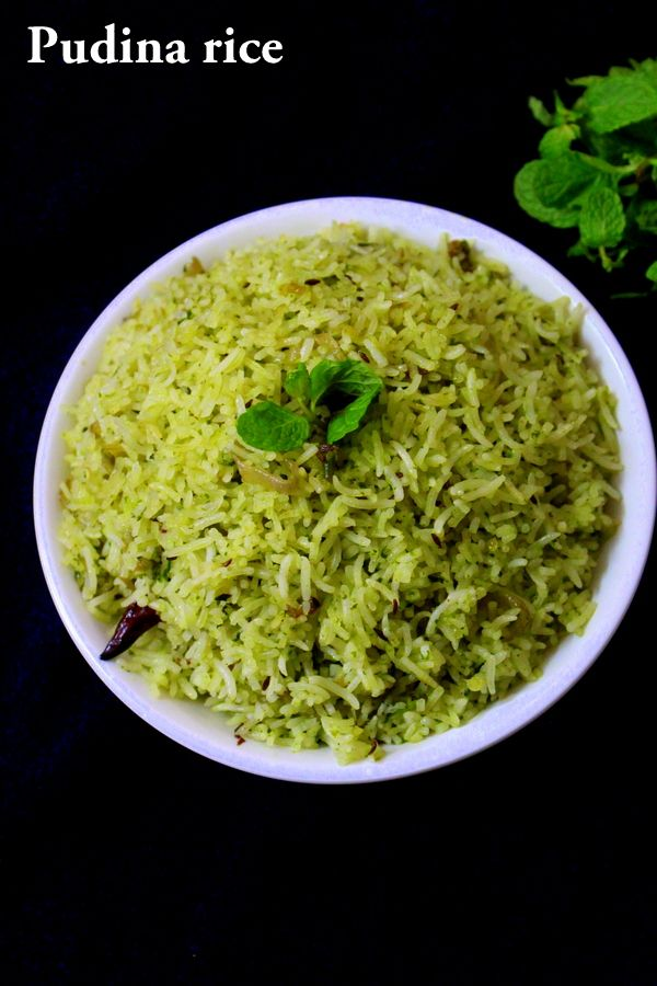 Pudina rice or mint rice is a rice recipe made using mint leaves and mint is commonly called as 'pudina' which is made using pudina paste mixed with cooked rice. #ricerecipes #pudinarice