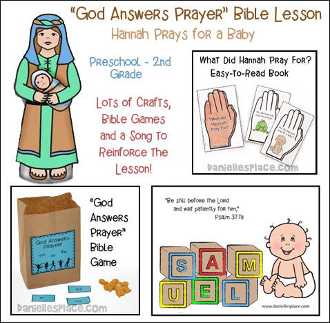 bible school games for preschoolers god answers prayers bible lesson about praying for 323