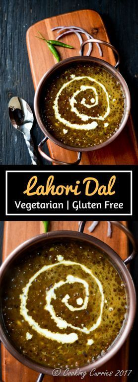 Lahori Dal A simple to prepare dal, that is made extra delicious and special with the butter and cream in it. Vegetarian Indian Food Recipe