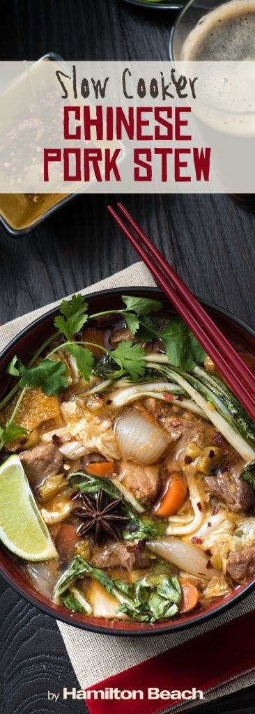 Chinese Pork Stew - Slow Cooker Recipe