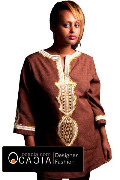 Traditional Ethiopian Eritrean Embroidery and Hand woven Fabric