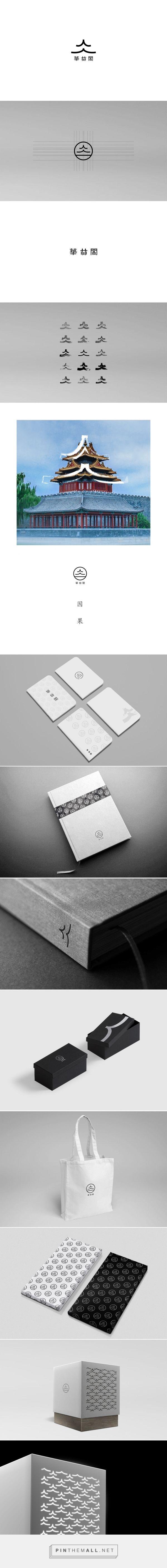Hua Lin Ge temple brand packaging design by WingYang - http://www.packagingoftheworld.com/2016/12/hua-lin-ge.html