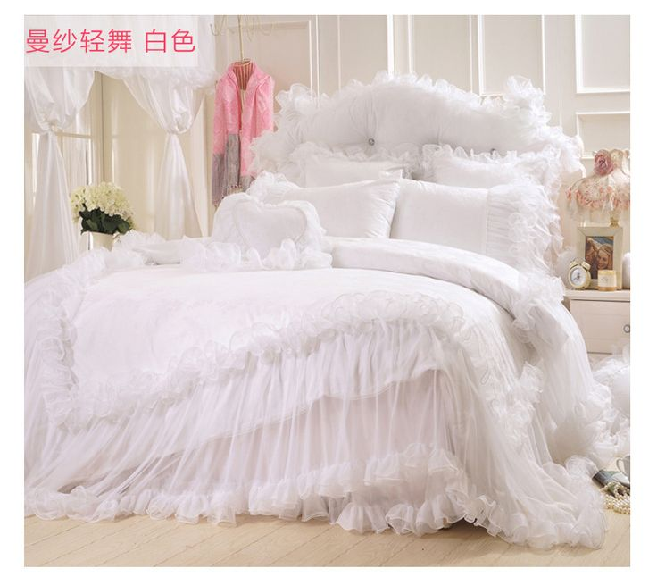 Korean satin jacquard lace bed skirts bedding sets king size,white Romantic love cotton wedding bedspreads duvet cover full size