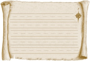 Treasure Map writing paper, free to print