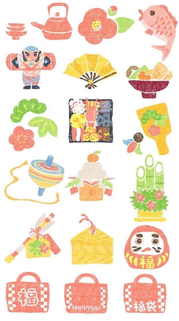 おしゃれお正月無料イラスト素材 正月 イラスト お正月 イラスト かわいい 正月 デザイン
