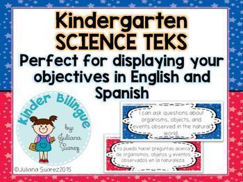 Bilingual Kindergarten grade Science TEKS  in En and Sp (S
