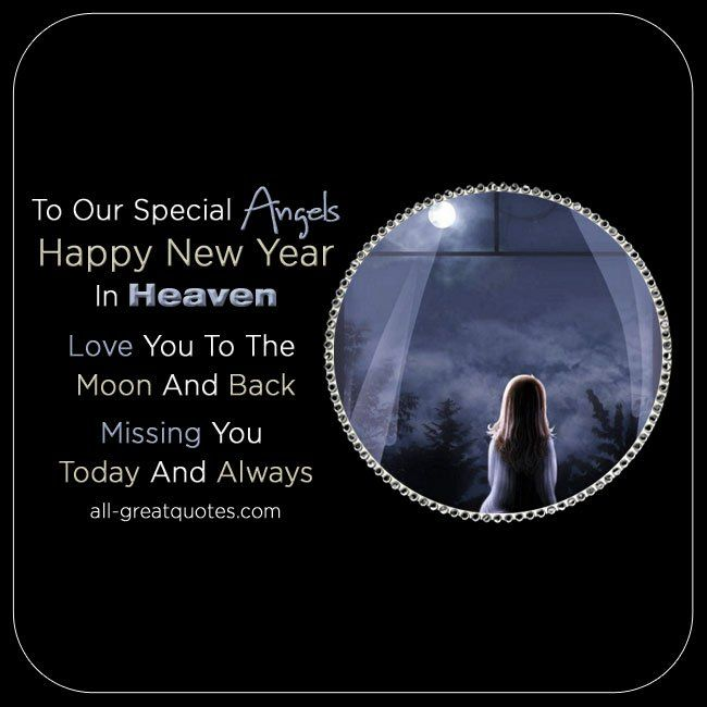 To Our Special Angels, Happy New Year In HEAVEN. Love You To The Moon And Back .. Missing You Today And Always. | all-greatquotes.com #HappyNewYear #Heaven