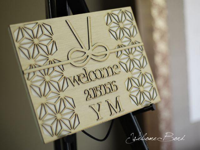 和洋折衷 麻の葉繋ぎ 木製ウェルカムボード by homefab アクセサリー 指輪