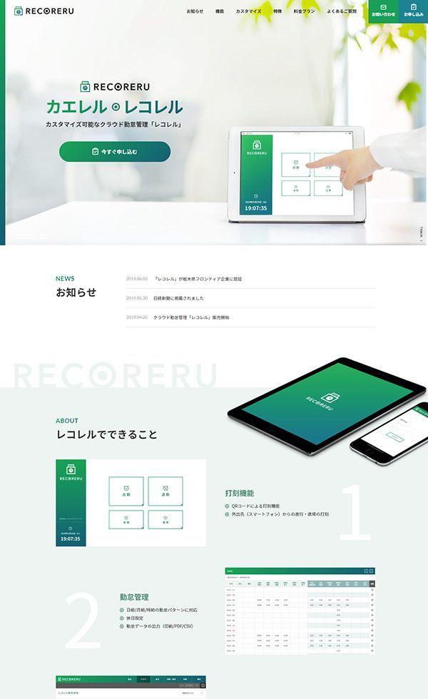 Software Application Web Design Clip L Landing Page Web Design Clip In 2020 Ecommerce Web Design Web Design Websites Web Layout Design