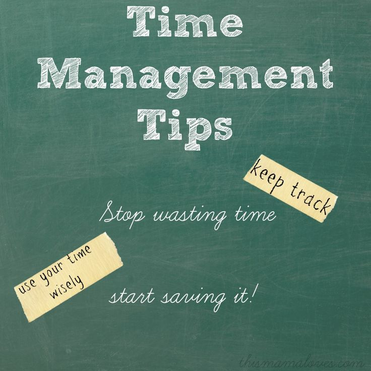 Time Management Quote: 63 Best Images About Time Management On Pinterest