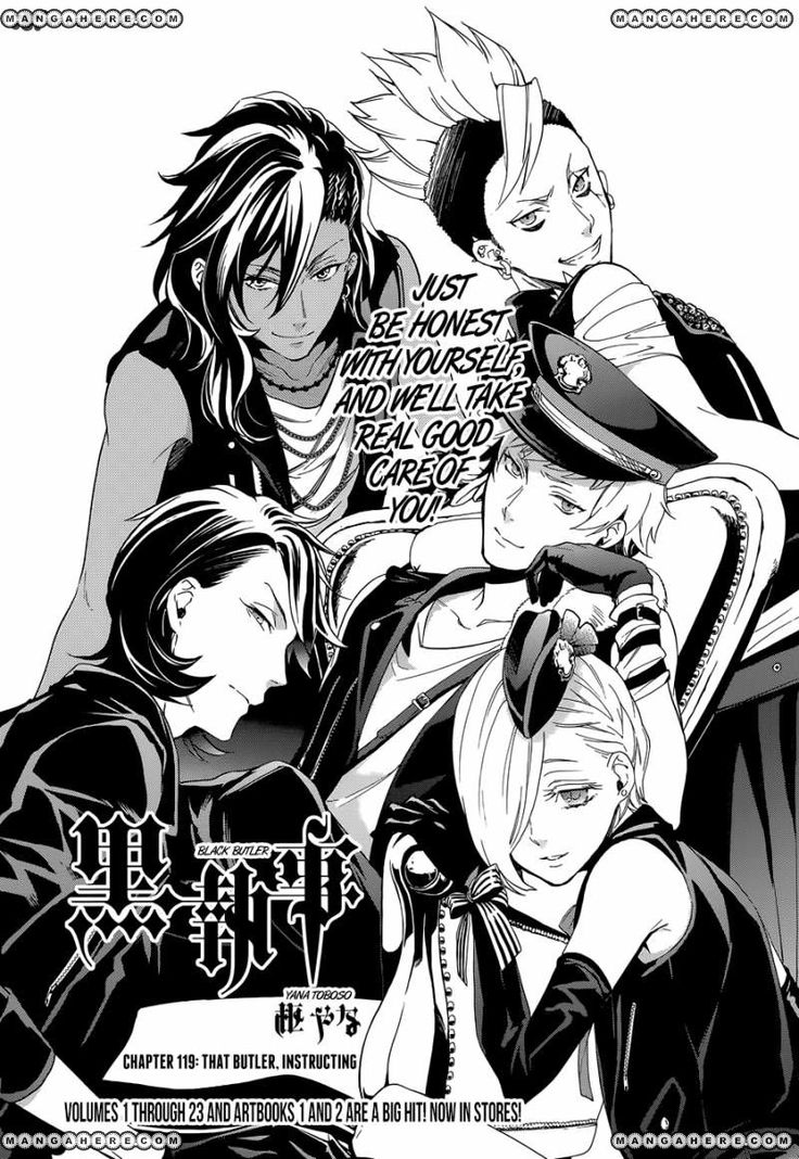 Black Butler (Kuroshitsuji) Chapter 119: The Phantom 5 from left to right: Edward Milford, Cheslock, Joanne Harcourt, Clayton, and Prince Souma Kadar (Former fags -not Souma- for the prefects at Weston College. Damn, they look good now. Go current prefects!)