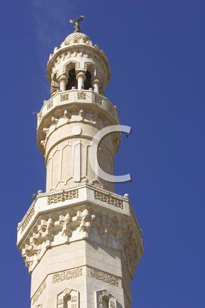 A spire