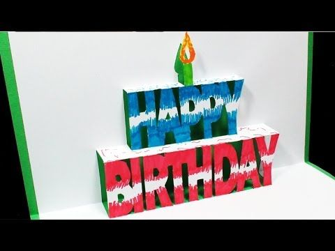 How to make a BIRTHDAY Pop Up Card (Kirigami 3D) Happy Birthday Greetings - TCGames [HD]! - YouTube