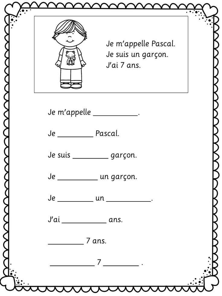 Je me presente. Easy worksheets for young and beginning learners of French.