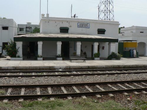 Gujar Khan Railway station - Pakistan Railways
