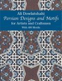 Persian Designs and Motifs for Artists and Craftsmen cover image