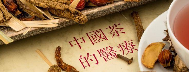 Traditionell kinesisk medicin som strategi för bättre hälsa! Läs om hur vår gästbloggare Anna Baard-Blixt använder traditionell kinesisk medicin (TCM) i sin vardag för att optimera sin hälsa - konkreta tips och ett supersmarrigt recept på TCM-frukost under den kalla årstiden.  #annabaardblixt #annashalsaochmassage #tcm #hälsa #näringförlivskraft #livskraft