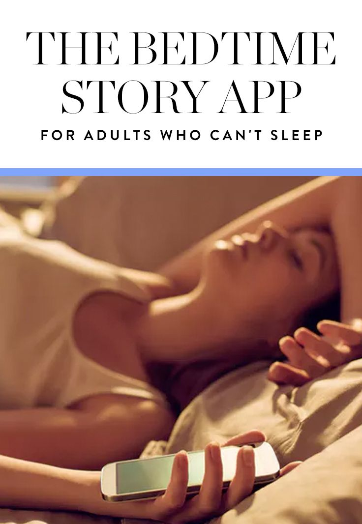 There's a Bedtime Story App for Adults Who Can't Sleep via @PureWow