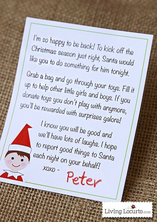 Elf on the Shelf Printable Arrival Letter. A special note from the North Pole that encourages kids to donate toys.