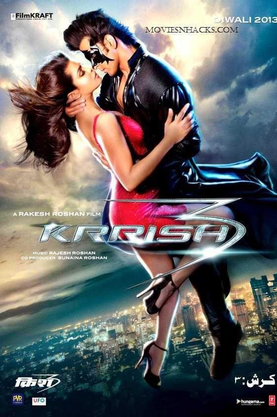 krrish 3 movie
