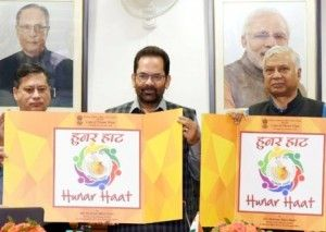 Latest India News Today : Mukhtar Abbas Naqvi launches Logo of 'Hunar Haat'