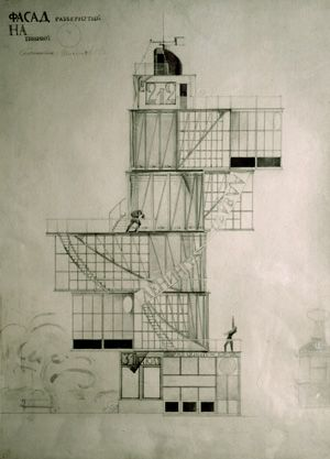 Melnikov K.Moscow Bureau of the Newspaper LENINGRAD PRAVDA 1924 Read more: www.architecture-...