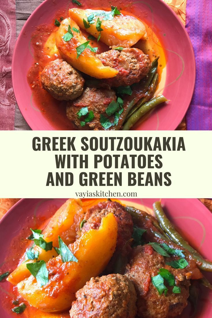 Authentic Greek Soutzooukakia With Potatoes And Green Beans Is Delicious One Pot Meal That Greek Recipes Greek Recipes Authentic Ground Beef Main Dish Recipes