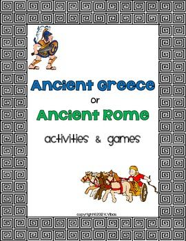 Supplement your Ancient Greece and Rome unit with these fun and engaging activities.