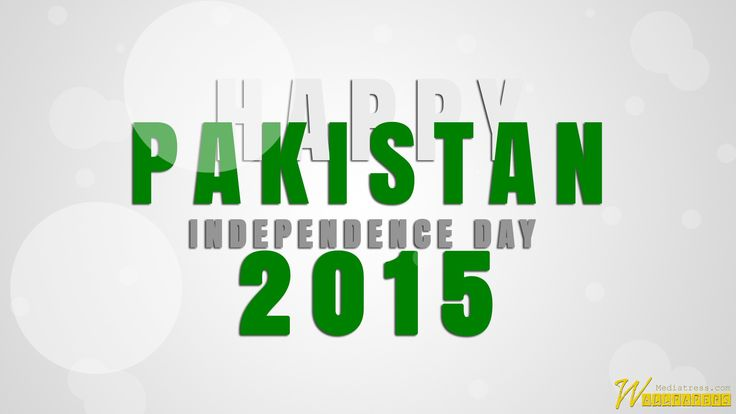 14 August Independence Day Pakistan Wallpaper 2015