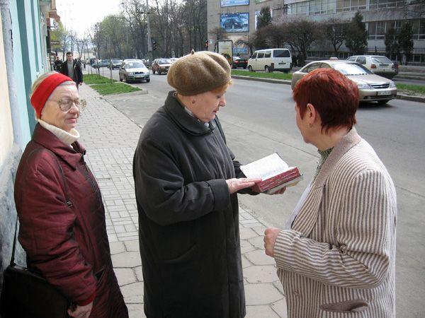 Testigos de Jehová - Wikipedia, la enciclopedia libre
