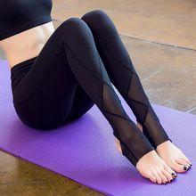 2017 Marque Nouvelles Femmes Sexy Yoga Pantalon Sec Fit Sport pantalon Fitness Gym Workout Pants pantalon à Courir Sport Leggings Femme pantalon(China)