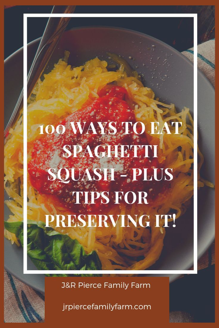 Did you grow a ton of spaghetti squash in your garden this year? Here are some t…  – Raised Bed Gardening